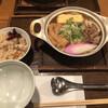 伊予の手造りうどん 名代 つるちゃん - 料理写真:鍋焼き。
