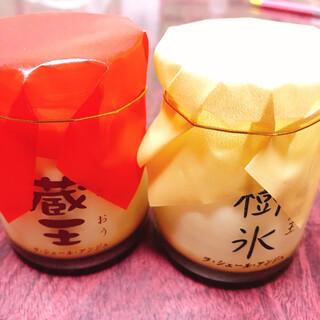 ラ・シェール・アンジュ LM - 料理写真:蔵王&樹氷