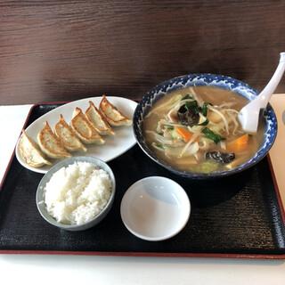手作り鉄鍋餃子 双龍