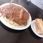 イリュージョン - スパゲティ 大とトースト
