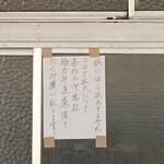 やきにく徳山 - その他写真: