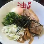 東京麺珍亭本舗 - 料理写真:特製油そば(並盛)