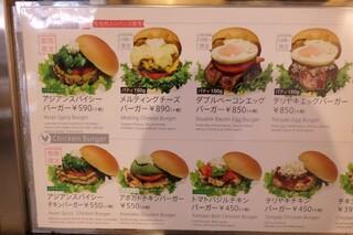 the 3rd Burger - メニュー