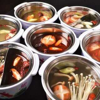 5種の選べるスープ!