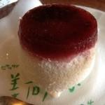 ピッツァ・チーズ料理の店 美砂家 - 山イチゴのアイスクリーム
