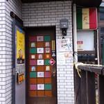 トラットリーア・ケイ・イタリアーノ - 外観写真:入口