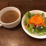 ビストロ ポーカー - サラダ・スープ