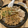 焦 - 料理写真:特製台湾まぜそば(ぴりから風) 1,080円