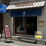 DRA セブン - 外観 新宿西口駅からはすぐ