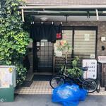 カリー ザ ハードコア - 「串市場 ん」昼に間借り!