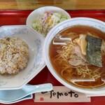 五十番 - 料理写真:ランチセット(11:00~15:00)から、①チャーハンセット(半チャーハン・半ラーメン・サラダ付)850円(税込)を注文。昔ながらの中華そばはキリッとした醤油スープが良い♪チャーハンもうめー(^^)