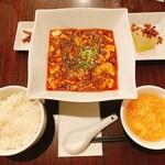 四川雅園 - 麻婆豆腐定食
