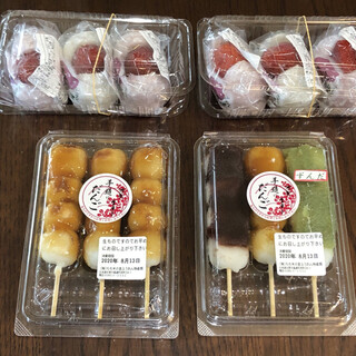 道の駅 もち米の里☆なよろ 特産品販売コーナー - 料理写真:苺だいふくとだんご