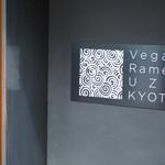 Vegan Ramen UZU KYOTO -