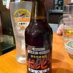 焼きとんサカマル酒房 - 黒ホッピー
