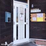 BOUCHON礼 - BOUCHON礼 Entrance