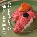 俺たちの焼肉屋 横綱 -