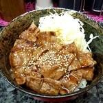カルピ丼 - カルピ丼
