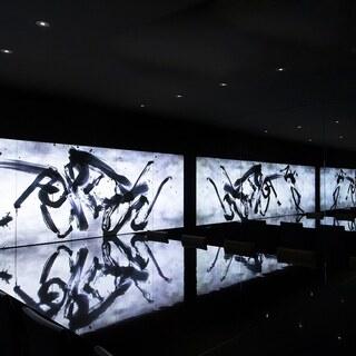 チームラボとコラボした幻想的なアート空間で、異次元の体験を。