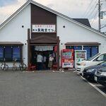 鎌ヶ谷 製麺堂てつ -