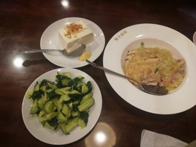 24時間 餃子酒場 大井町店の料理の写真