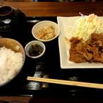 すえひろ亭 - しょうが焼き定食