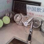 カラオケ一六八別館 - 中国茶たち