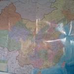カラオケ一六八別館 - 本場中国地図