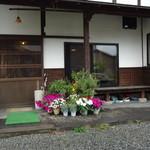 三次郎 - 入り口