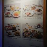 Chuugokuryourironfan -