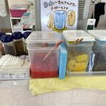 ラーメンショップ長沢 - 紅生姜、タクアン、高菜はセルフコーナーで