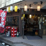 桜商店603 - お店の外観