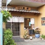 甘味処 華樓 - お店は大泉学園駅から歩いて5分ほどのところにあります。