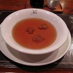 ヴァン - コンソメスープ