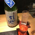 134824313 - 土佐しらぎく 涼み純米吟醸                       柔らかな酸味のスッキリ酒!旨し!