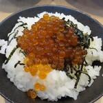 拉麺 イチバノナカ - イクラ丼