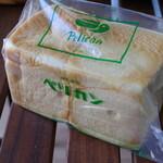 パンのペリカン - 食パン中