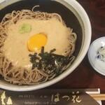 はつ花 - 料理写真:貞女そば 大盛(税込1,150円)