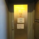 ケニックカレー - 入口・扉