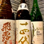 産直青魚専門 渋谷 御厨 - 日本酒
