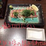 Torisei - とり塩わさびのたたき 620円