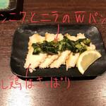 Torisei - 蒸し鶏のニラ中華 500円