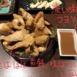 Torisei - 皮のパリあげ 491円