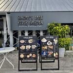 SUNDAY'S BAKE RIVER GARDEN -