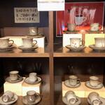 臥牛カフェ - どれにしようかな(◜௰◝)♪