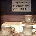 臥牛カフェ - どれも美しいです✧︎