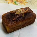 銀座 日東コーナー 1948 - 人参のマーマレードパウンドケーキ ¥500