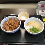 なか卯 - ランチセット ¥500 生卵 ¥80