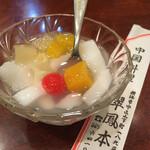 翠鳳 - 杏仁豆腐
