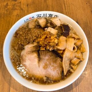 毎月29日だけのラーメン『超ー肉そば』